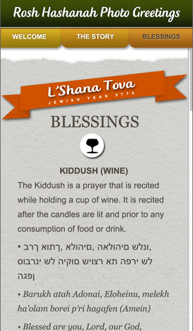 Lshana tova with an app jstyle although this app will cost ya a mere 99 cents it is totally worth it especially if you want to start group messaging lshana tova greetings to all of m4hsunfo