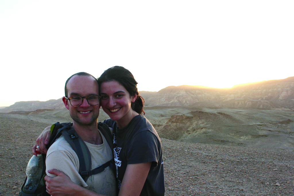 "Joshua Davidson and Rebecca Richman during their 2014/2015 trip to Israel as part of Masa Israel's ""Israel by Design"" program."